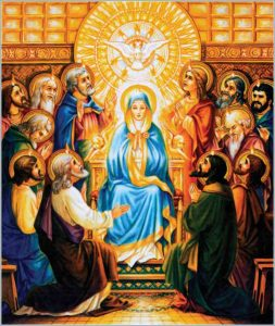 The Holy Spirit descends upon the disciples at the first Pentecost